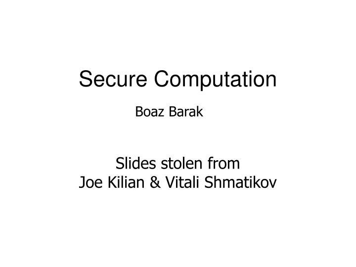 secure computation