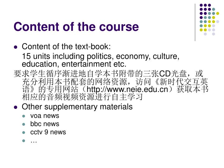 Content of the course