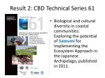 result 2 cbd technical series 61
