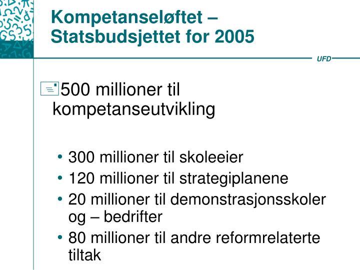 Kompetansel ftet statsbudsjettet for 2005