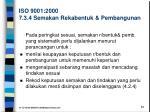 iso 9001 2000 7 3 4 semakan rekabentuk pembangunan