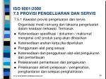 iso 9001 2000 7 5 provisi pengeluaran dan servis