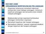 iso 9001 2000 organisasi berfokuskan pelanggan