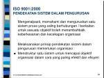 iso 9001 2000 pendekatan sistem dalam pengurusan