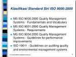 klasifikasi standard siri iso 9000 2000
