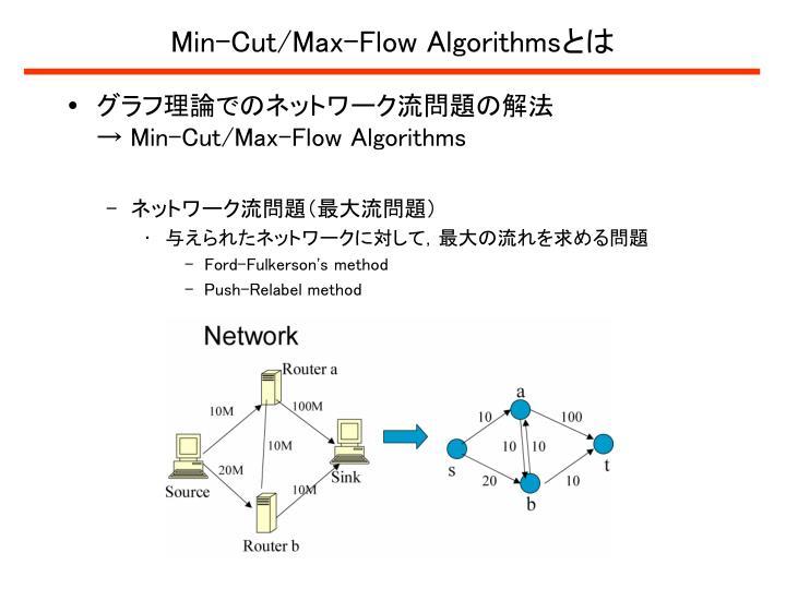 Min-Cut/Max-Flow Algorithms