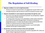 the regulation of self dealing1