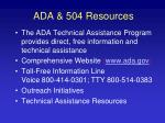 ada 504 resources