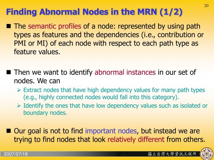 Finding Abnormal Nodes in the MRN (1/2)