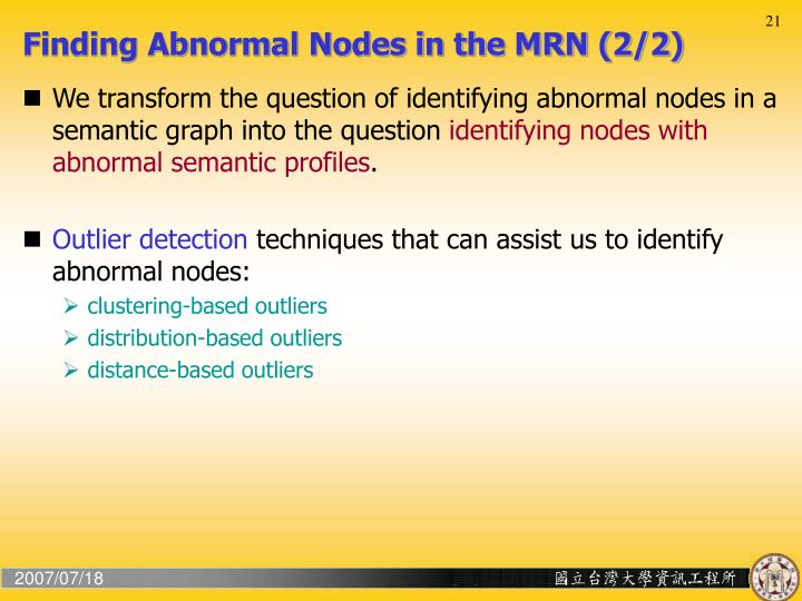 Finding Abnormal Nodes in the MRN (2/2)