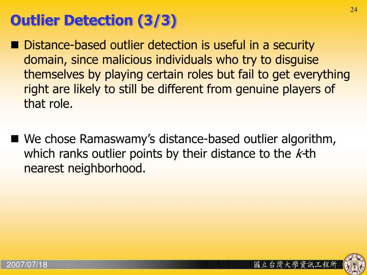 Outlier Detection (3/3)