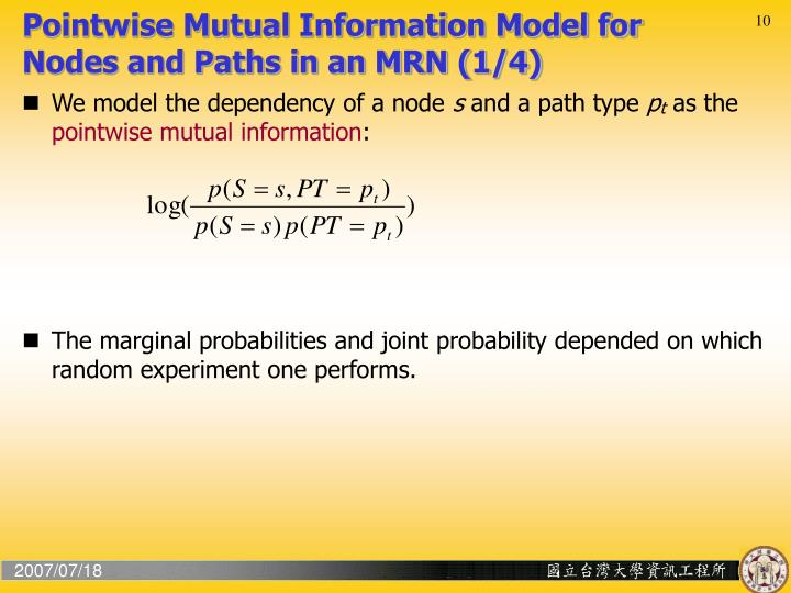 Pointwise Mutual Information Model for