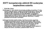 estt kompetencija ai kinti es sudarytas tarptautines sutartis3