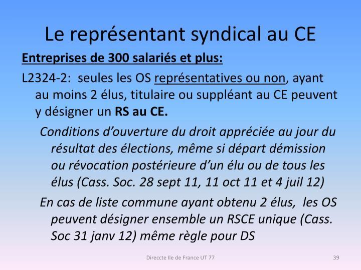 Le représentant syndical au CE