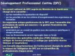 d veloppement professionnel continu dpc1