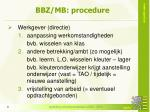 bbz mb procedure1