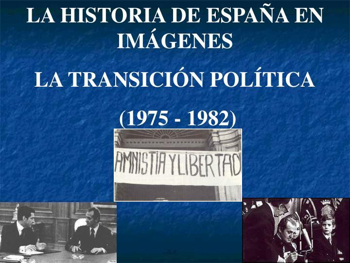 LA HISTORIA DE ESPAÑA EN IMÁGENES