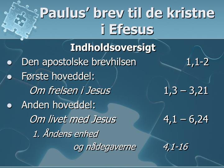 paulus brev til de kristne i efesus n.