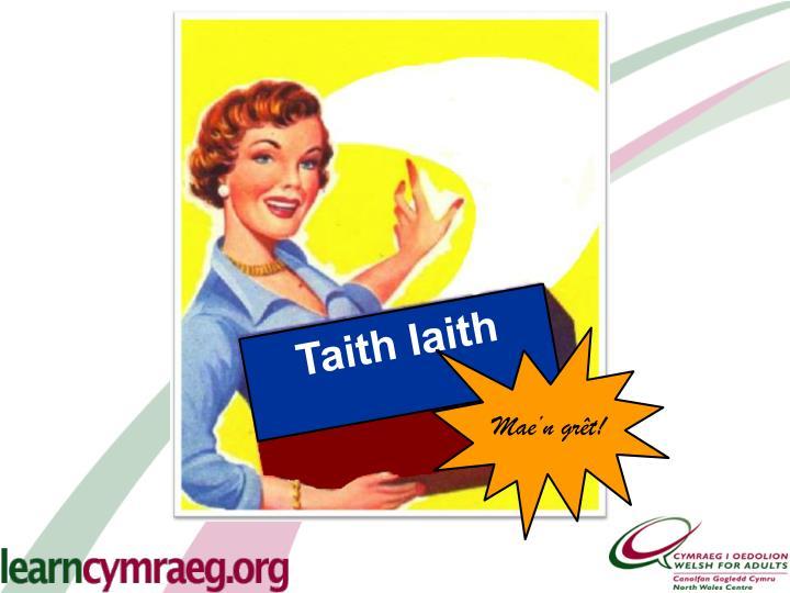 Taith
