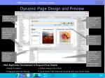 dynamic page design and preview