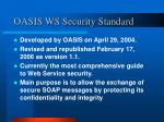 oasis ws security standard