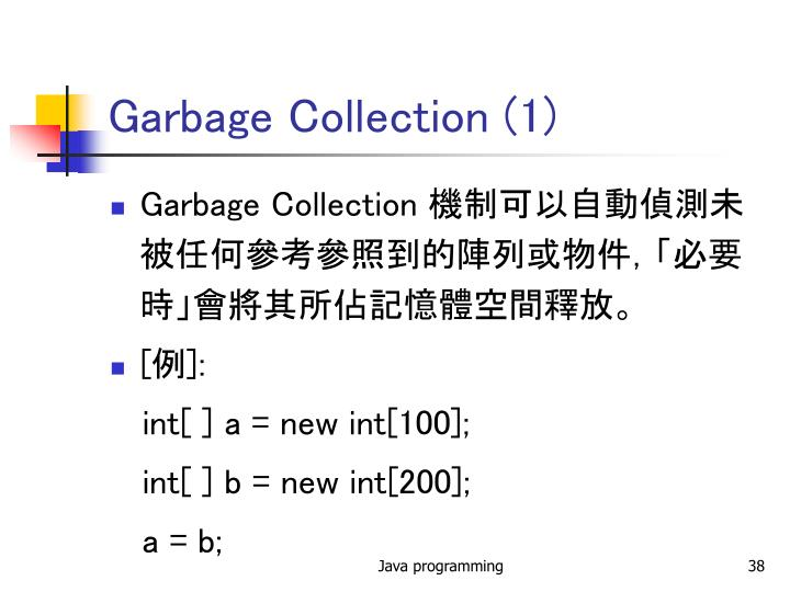 Garbage Collection (1)