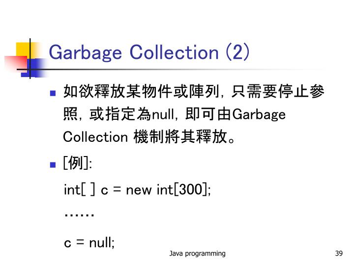 Garbage Collection (2)