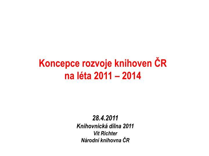 Koncepce rozvoje knihoven r na l ta 2011 2014