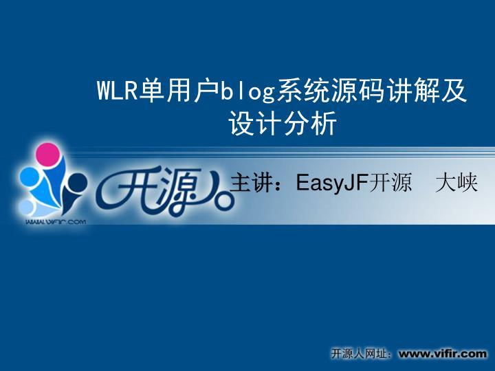 Wlr blog