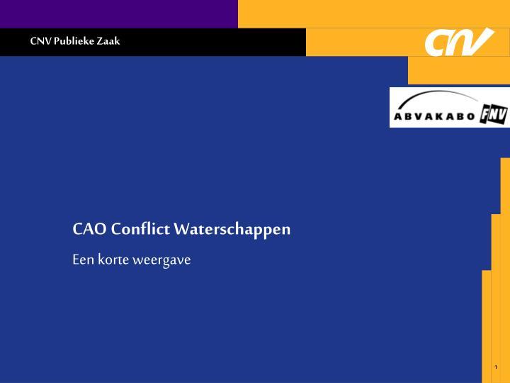 Cao conflict waterschappen een korte weergave