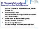 iii wissenschaftsjournalismus in der aufmerksamkeits konomie