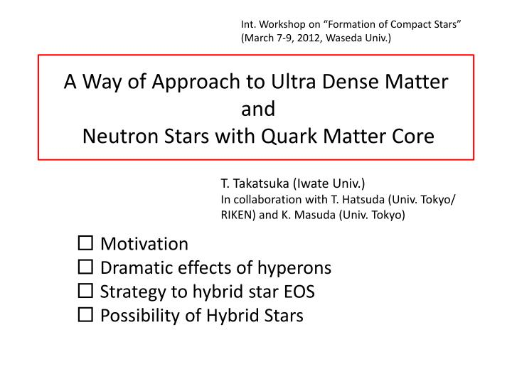a way of approach to ultra dense matter and neutron stars with quark matter core n.