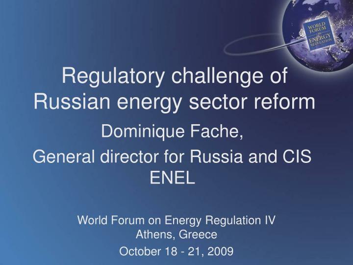 regulatory challenge of russian energy sector reform n.