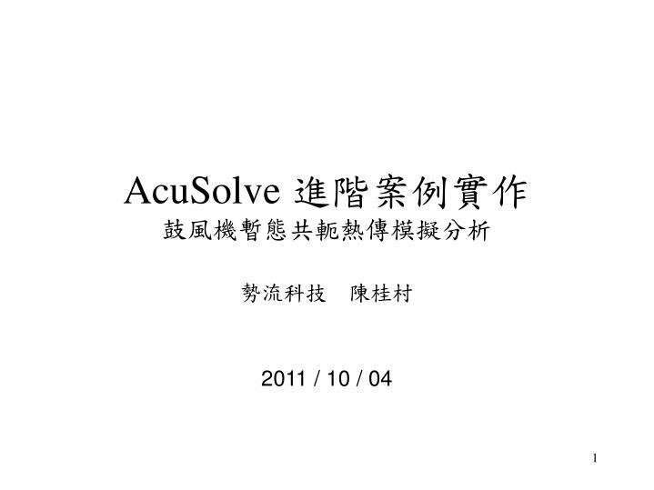 Acusolve