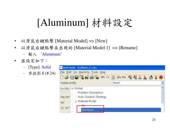 [Aluminum]