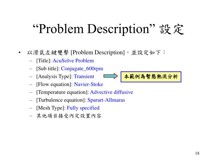 """""""Problem Description"""""""