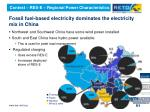 fossil fuel based electricity dominates the electricity mix in china