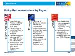policy recommendations by region