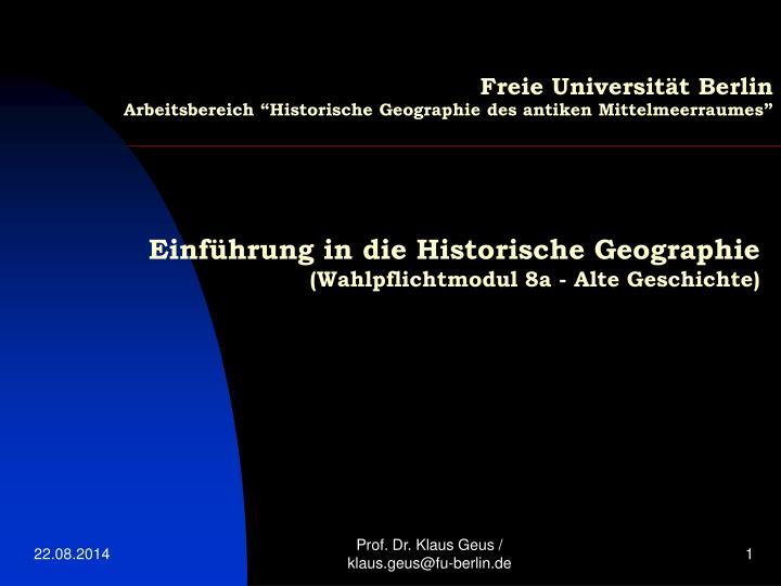 Freie universit t berlin arbeitsbereich historische geographie des antiken mittelmeerraumes