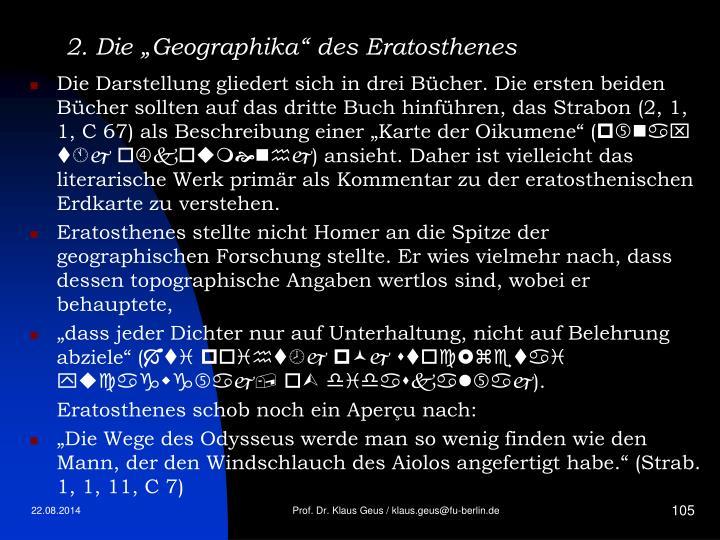 """2. Die """"Geographika"""" des Eratosthenes"""