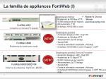 la familia de appliances fortiweb i