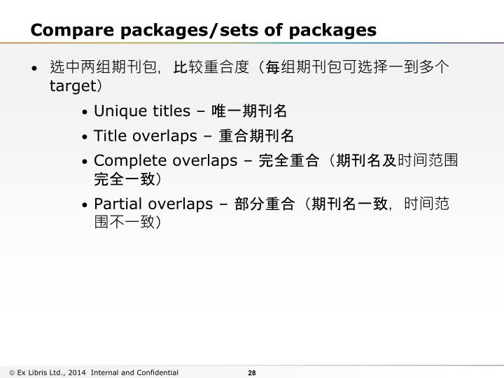 Compare packages/sets of packages