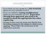 college testing1