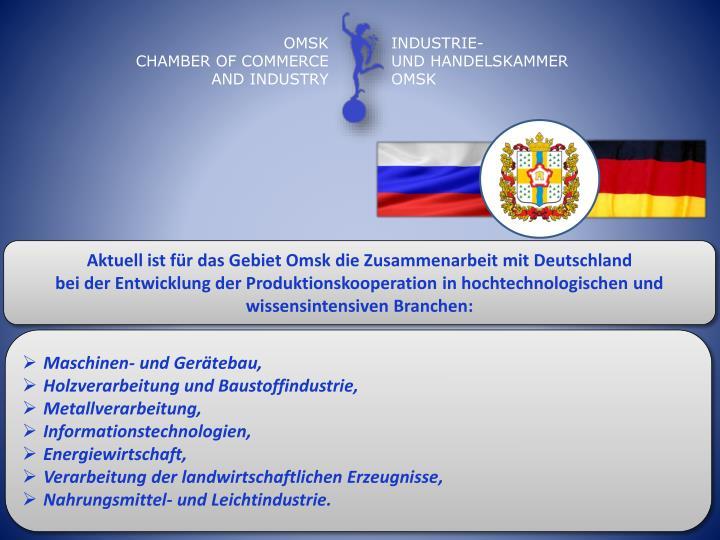 Aktuell ist für das Gebiet Omsk die Zusammenarbeit mit Deutschland