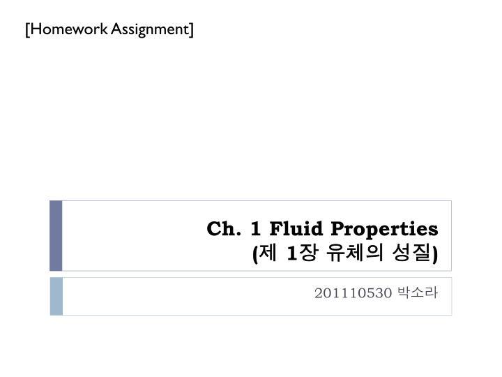 Ch 1 fluid properties 1