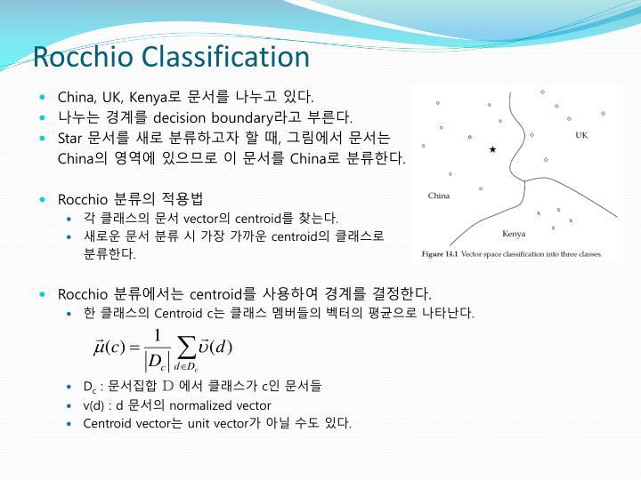 Rocchio Classification