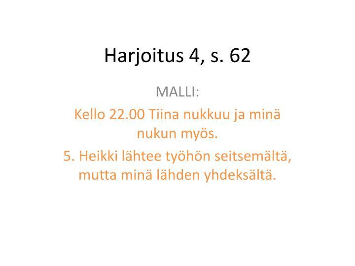 Harjoitus