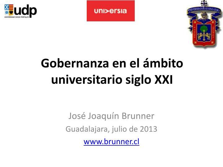 gobernanza en el mbito universitario siglo xxi n.