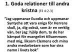 1 goda relationer till andra kristna fil 4 2 3
