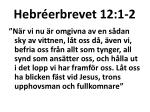 hebr erbrevet 12 1 2